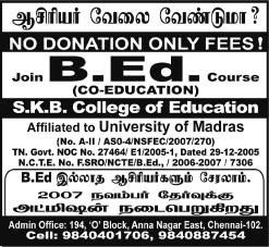 phd dissertation on advertisement